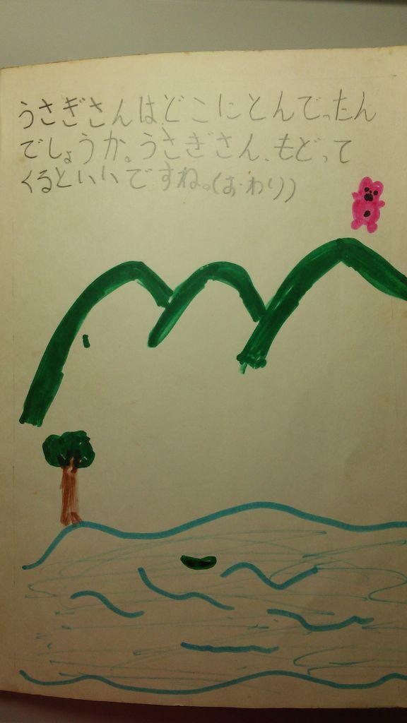 http://livedoor.blogimg.jp/hatsujiro/imgs/7/5/758343c3.jpg