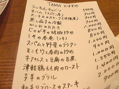 RIMG0294