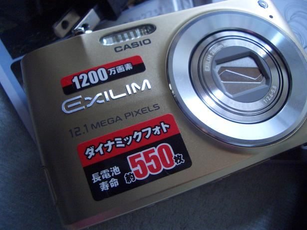 CIMG6161