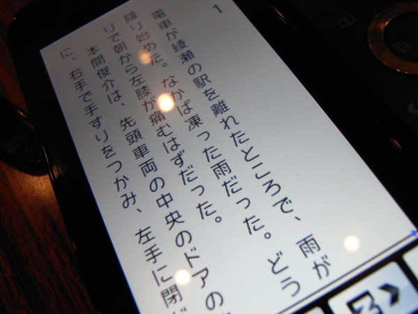RIMG0074