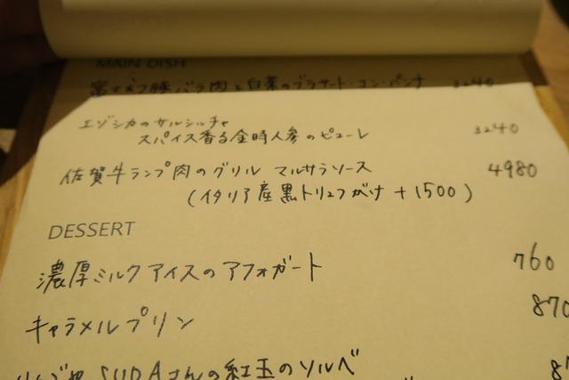 IMG_0104