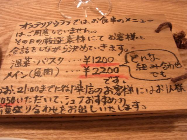 R0023077