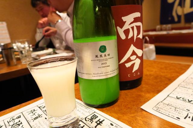 [新橋]日本酒が旨い居酒屋