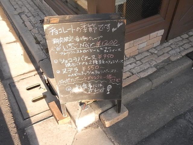 RIMG5926