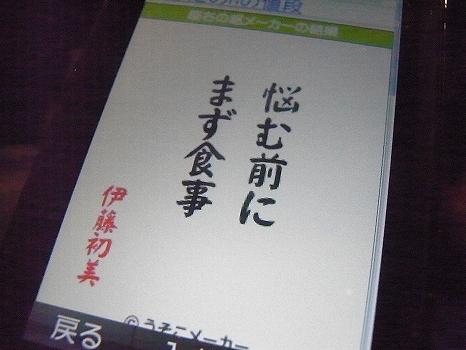 RIMG0091