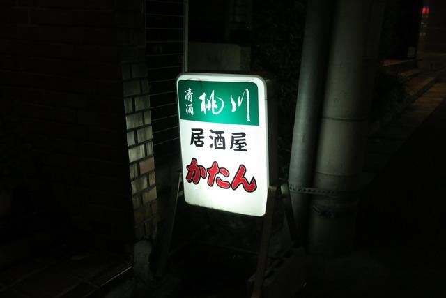 IMG_5247