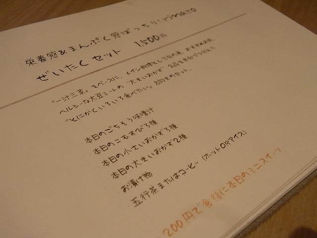 RIMG5257