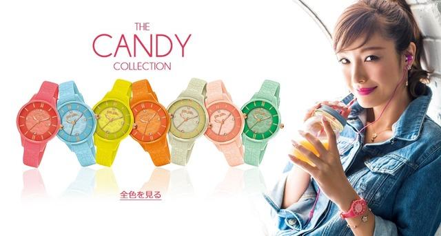 980x525_candy_yukina_980x525$