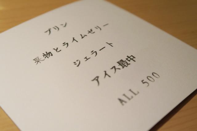 IMG_8400