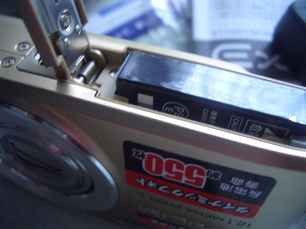 CIMG6163