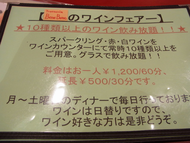 R0022301