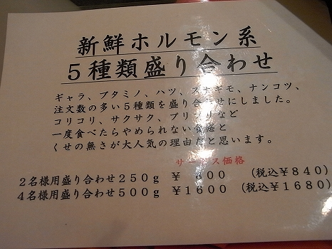 RIMG0045