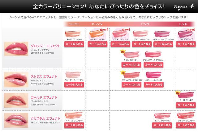 item1_3