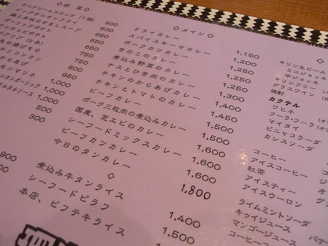 RIMG8053
