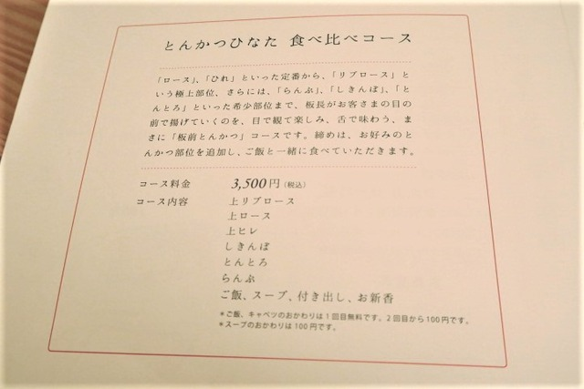 IMG_6091 (2)