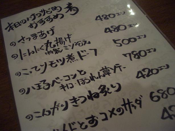 CIMG5746
