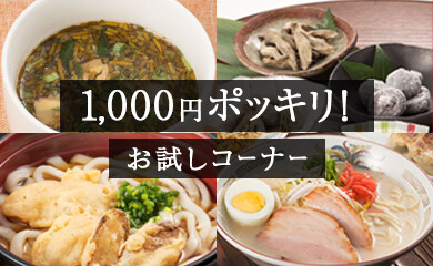 top_1000poki02