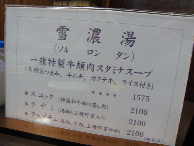 R0021610