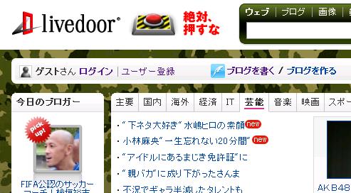 blog001