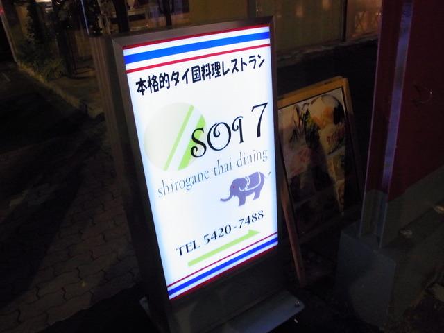 R0029247