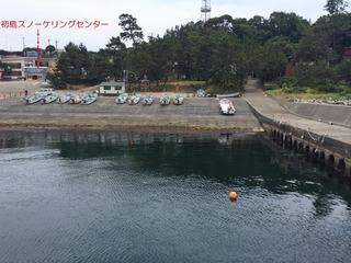 初島第一漁港