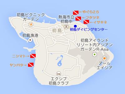 初島ポイントマップ