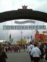 OKTOBERFEST入り口