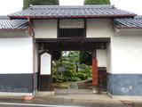 旧芦田宿本陣