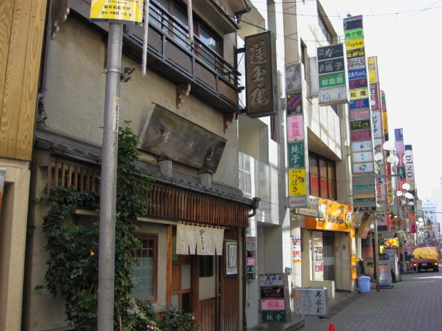 神酒の麺道楽 : 東京ラスト麺 蓮...