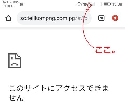 Screenshot_20191020-133858