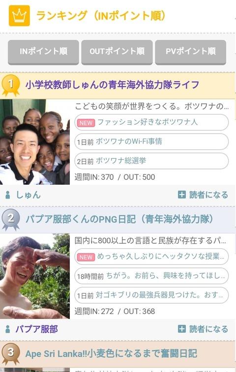 Screenshot_20191030-171007