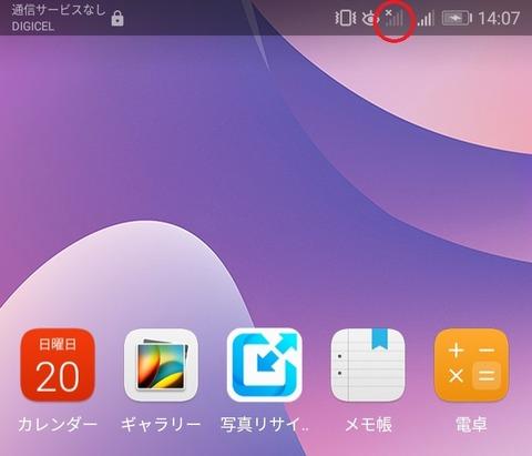 Screenshot_20191020-140734