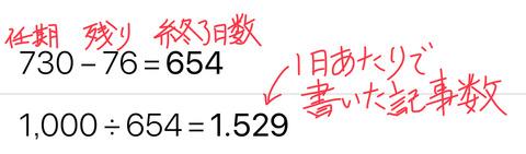 F4571F1E-CB4D-4D0C-9C8E-1A37D4C3978B