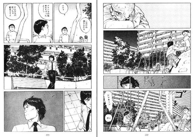 大人 向け 漫画 エロ