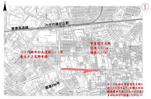 都市計画道路3.4.1-2