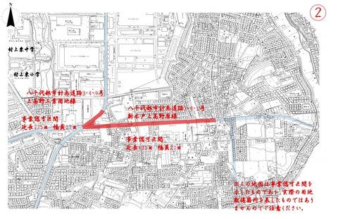 都市計画道路3.4.1-3