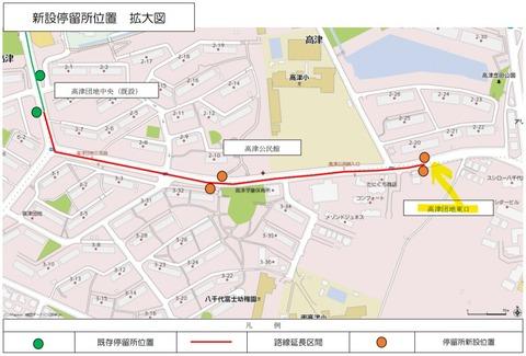 新設バス停高津地図