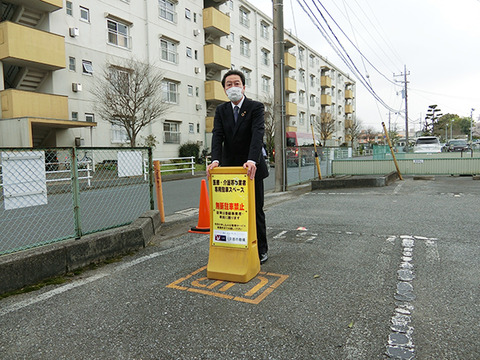 団地内の介護者専用駐車場