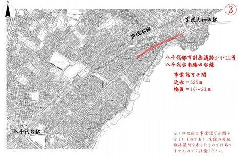 都市計画道路3.4.12-2