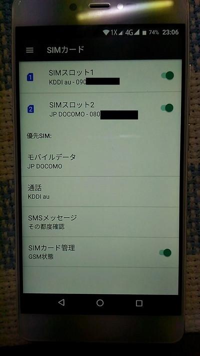 3807334b.jpg