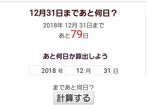 Screenshot_20181013-131208_Chrome