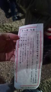 DSC_8643.JPG