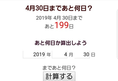 Screenshot_20181013-131559_Chrome