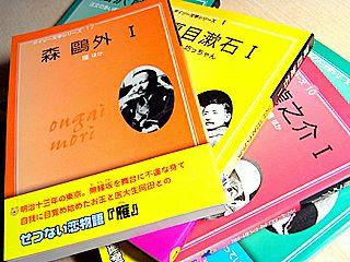 100円文学