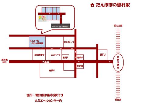 たんぽぽ屋地図pdf