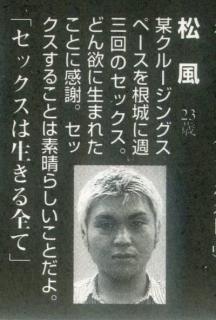マツコDX、23歳別人時代の写真が発掘される