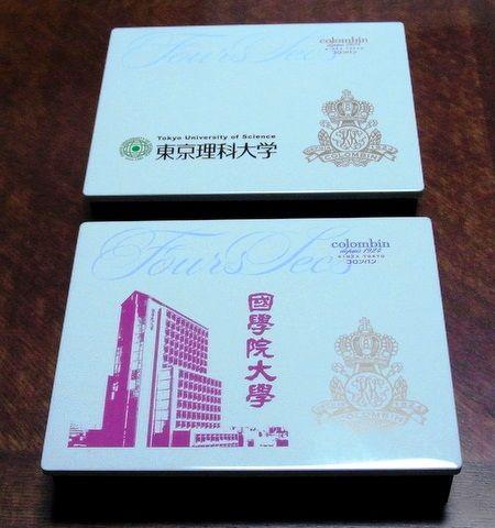 東京理科大学消費生活協同組合 -