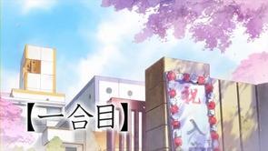 ヤマノススメ 第01話 01