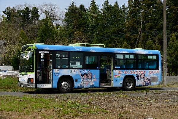 20150419 ヤマノススメラッピングバス3号 3