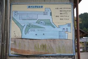 南川小学校22
